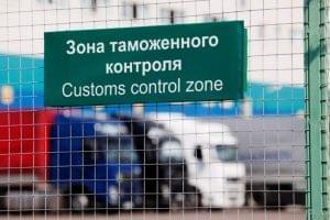 Изменен порядок экспорта электроэнергии и угля в страны ЕАЭС