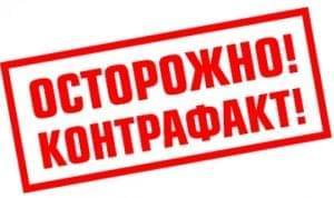 Стандарты в области защиты продукции от фальсификации и контрафакта