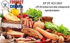 Декларирование пищевой продукции