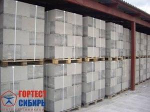 Сертификат на газобетонные блоки