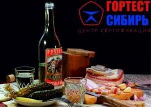С января 2019 года новые требования к «Русской водке»