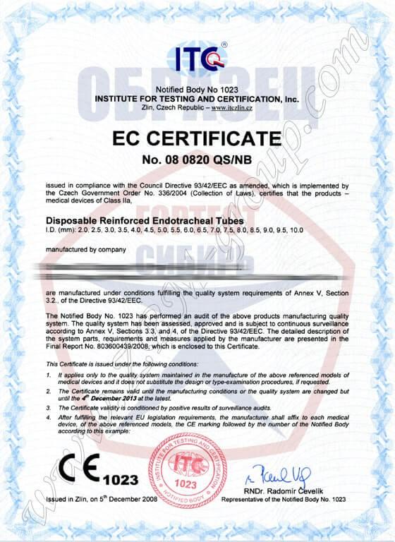 Европейский сертификат CE